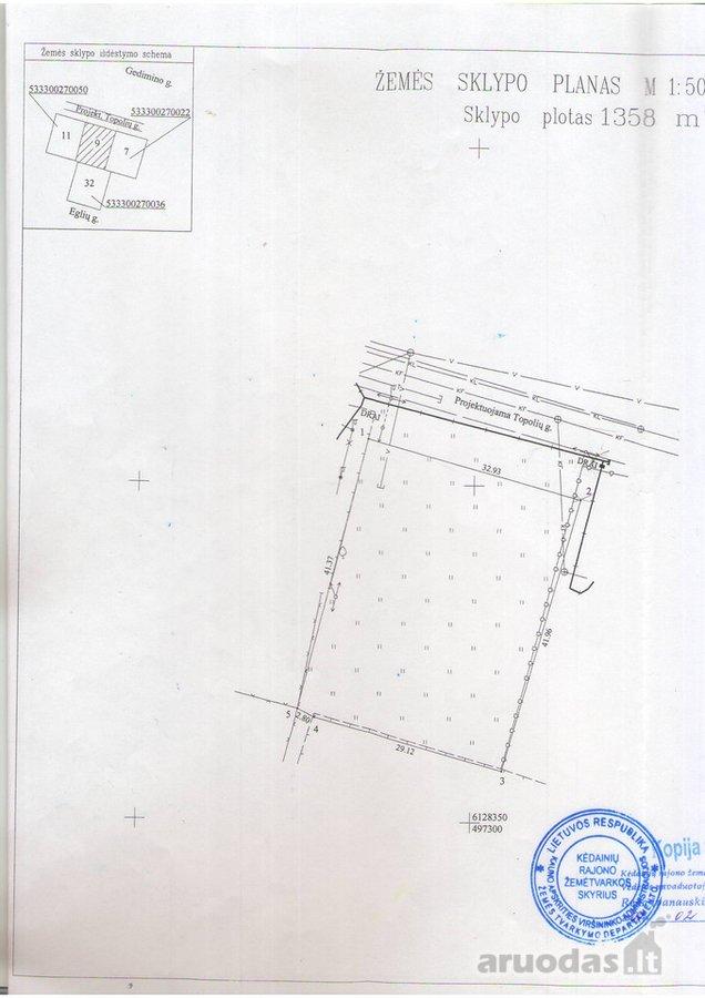 Kėdainių r. sav., Kėdainių m., Topolių g., namų valdos paskirties sklypas