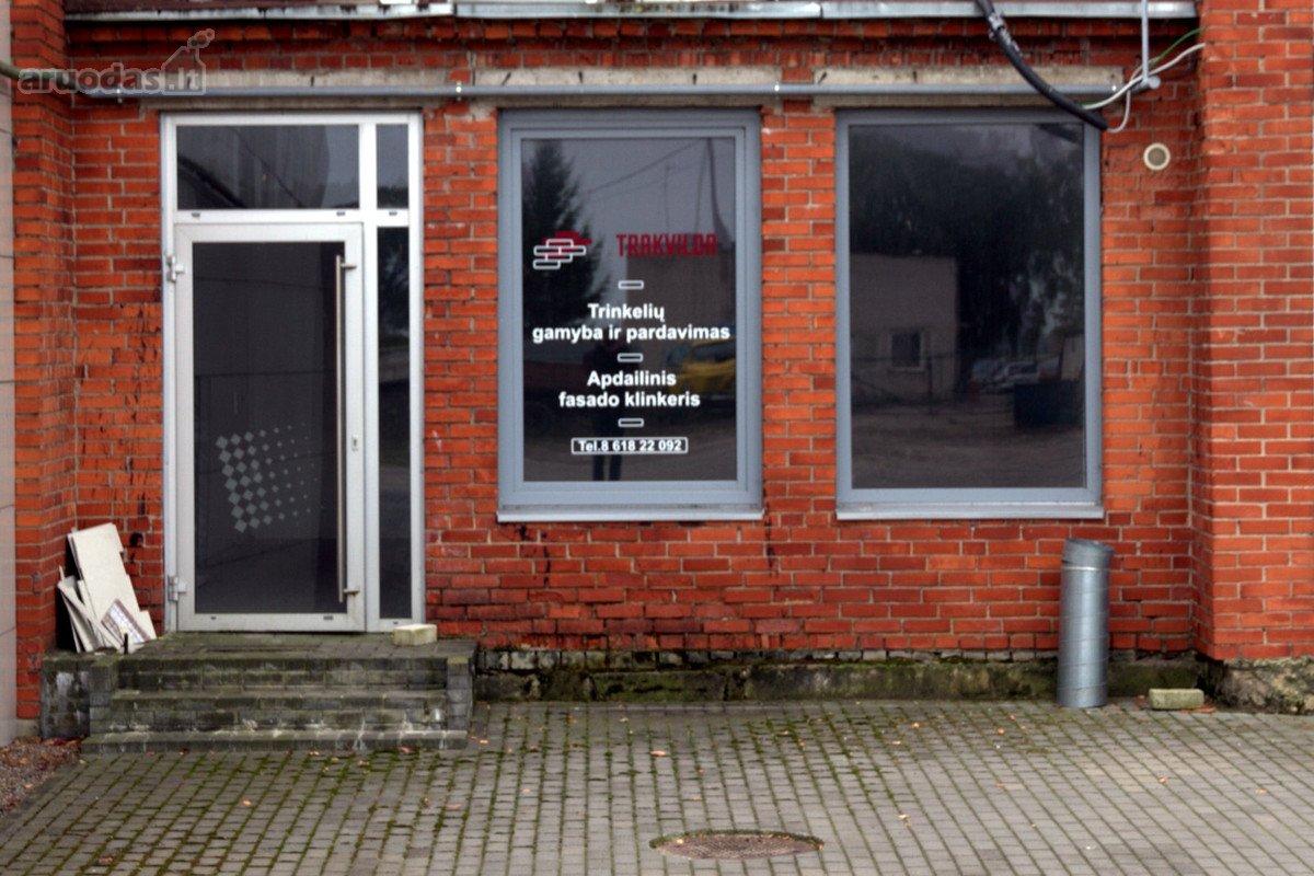 Marijampolės m., Laikštė, Gamyklų g., biuro, prekybinės, sandėliavimo, gamybinės, maitinimo, kita paskirties patalpos nuomai