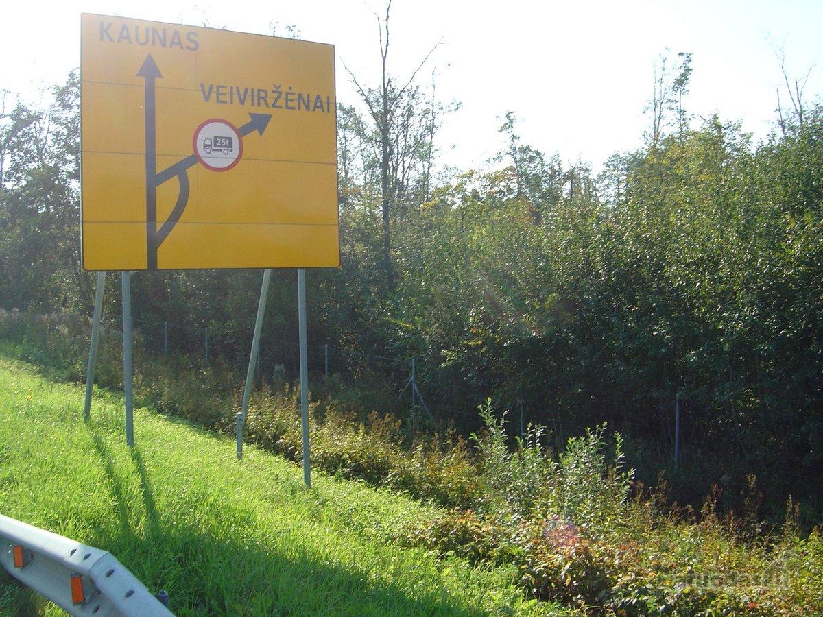 Klaipėdos r. sav., Vėžaičių mstl., žemės ūkio paskirties sklypas