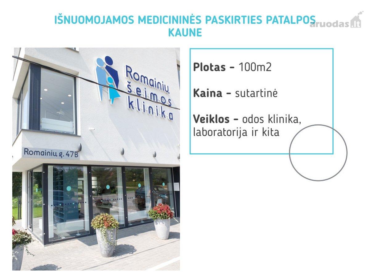 Kaunas, Romainiai, Romainių g., kita paskirties patalpos nuomai