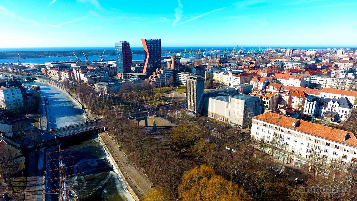 Klaipėda, Centras, Danės g., biuro, prekybinės paskirties patalpos