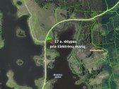 Parduodamas 0,17 ha žemės sklypas yra ant