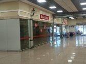 Nuomojamas plotas prekybos centro