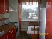 Parduodamas 2 kambarių , 50 m² butas